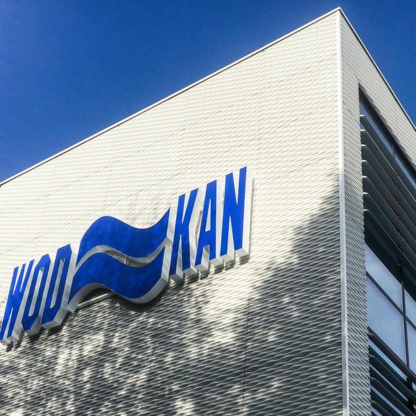 Bürogebäude, Olsztyn, Polen, RECKLI GmbH, k. A., by mtextur